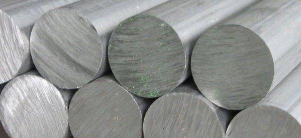 aluminium-billet.jpg